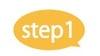 STEP黄色1