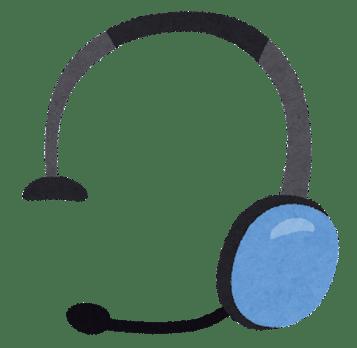 computer_headset