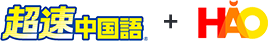 chinese-content02-logo