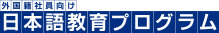 japanese-content02-logo