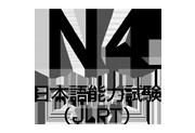 japanese-image04